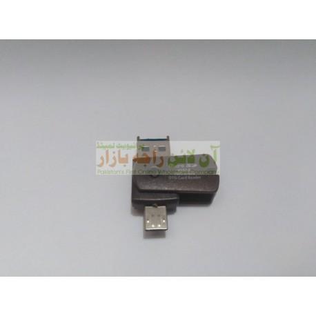 2in1 USB OTG Memory Card Reader USB & Micro 8600