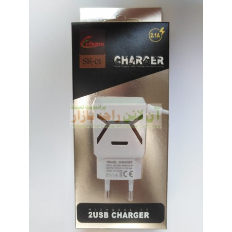 i-Power SK-01 Travel Charger 2.1A with 2-USB Ports