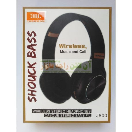 JBL Super Bass Wireless Head Phone For Music & Call J-800