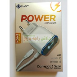 Dany Compact Size Power Charger with LED Indicator H-25