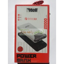 i-tell Smart Power Bank 20000mah with 3.1A Output