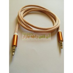 Fast Quality Metal Head Strong AUX Cable