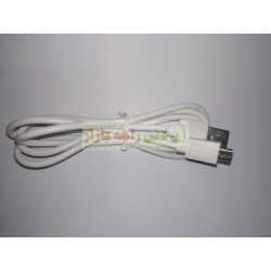 Samsung Embedded Data Cable Micro 8600