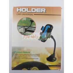 Universal Mobile Phone Holder For Car