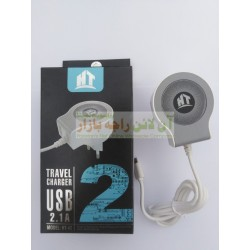 Round Shaped 2-USB HT-42 Charger 2.1A
