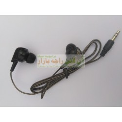 Safe Sound Stereo Earphone for MP3 Only (No Packing)