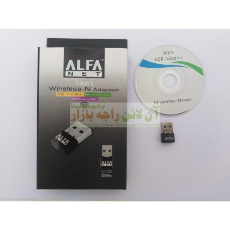 ALFA NET Wifi Adapter with Driver & User Manual