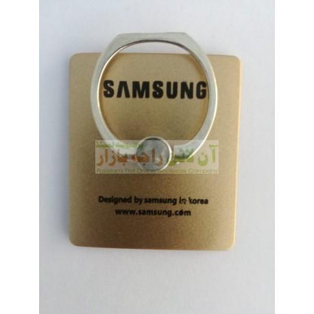 Samsung Mobile Back Ring
