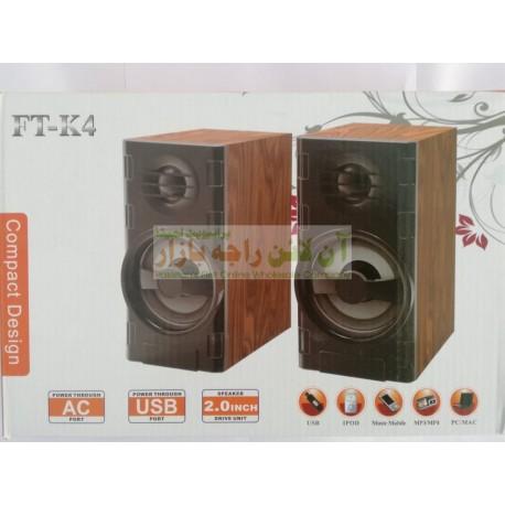 Compact Design Thunder Sound Computer SpeakerFT-K4