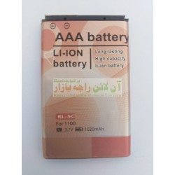 AAA Long Lasting 5C Battery for Nokia