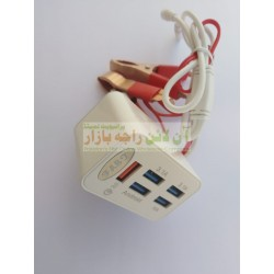 Home Plus Clip Charger 3in1 Micro 8600 & N70 4A (NO Packing)