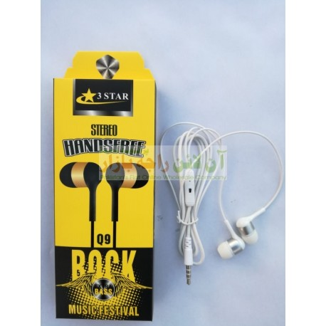 3 STAR Stereo Rock Hands Free Q-9
