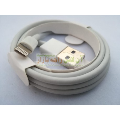 FEXCOON Sharp Quality Fold Cable Iphone 5.6.7