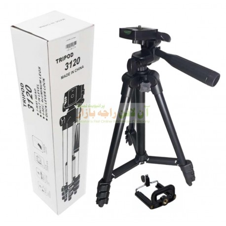 3-Way Head High Quality Tripod Stand 3120 with Mobile Holder