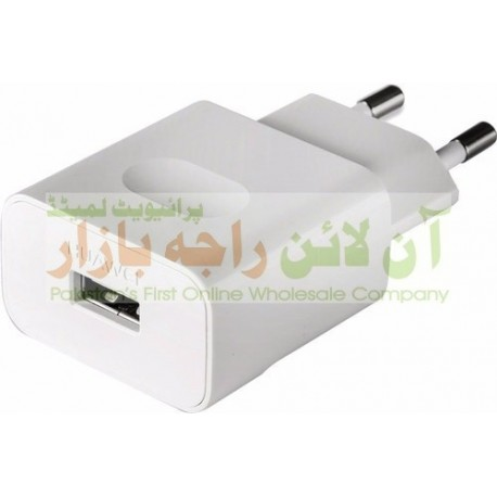 Super Quality Fast Charging Huawei Adapter 2A