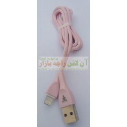 Soft & Flexible Data Cable For iphone
