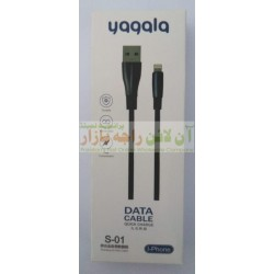 Superb Quality Fast Charging iPhone Metal Head Data Cable