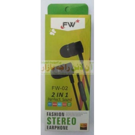 FW-02 Perfect Sound 2in1 HandsFree