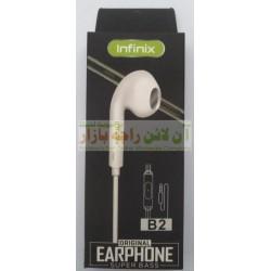 infinix Smart Sound Original Earphone B2