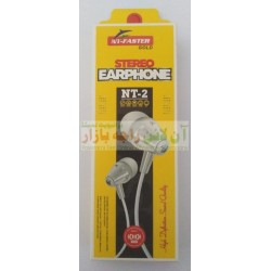 NT-Faster True Sound Stereo Earphone NT-2