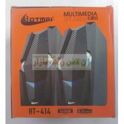 HotMai Stylish Multimedia Computer Speakers HT-414