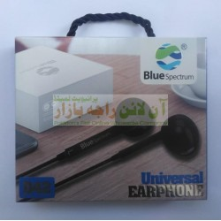 Blue Spectrum D-42 Pro Quality Universal HandsFree