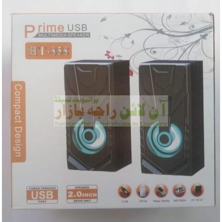 New Compact Design Multimedia Speakers HT-858