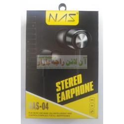 Intelligent Wire True Bass Smart Earphone NAS-04