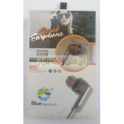 Blue Spectrum Twisted Earbud HandsFree R-11