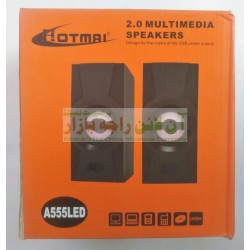 HotMai LED Multimedia Computer Speakers A-555