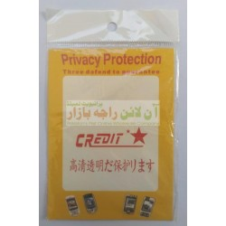 Screen Protection Paper for Keypad Mobiles (100 Pieces)