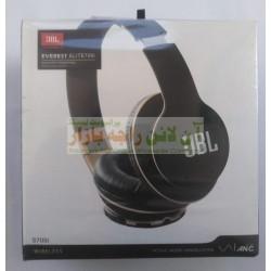 JBL Professional Elite Wireless HeadPhones S-700i