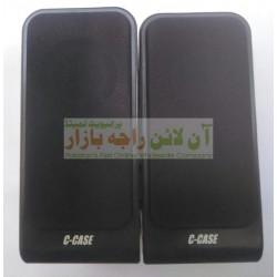 C-Case Smart Sound Computer Speakers MS-01