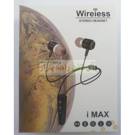 I-Max Wireless SweatProof Sports Headset