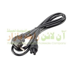 AudioMax Powerful Laptop Charging Cable