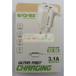 erorex Ultra Fast Auto ID 3.1A Charger Dual Port