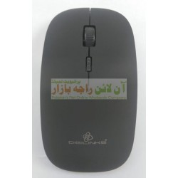 DigiLinks Mat Finished Classic Wireless Mouse