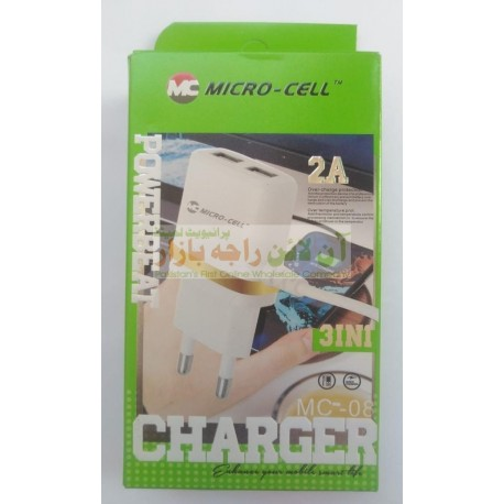 Micro-Cell PowerBeat Fast Charger 3in1 MC-08