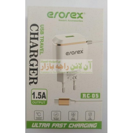 erorex Ultra Fast Charging Usb Travel Charger RC-05