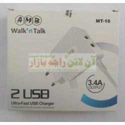 AMB Ultra Fast 2-USB 3.4A Charger MT-16/15