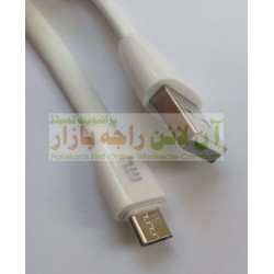 Shine Head Soft & Flexible Data Cable 8600