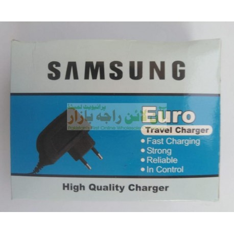 Samsung Euro High Quality N70 Travel Charger