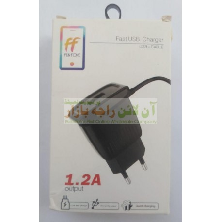 FunFone Good Quality 1.2A Charger with Extra USB Port