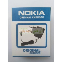 Nokia Normal Quality N70 Charger