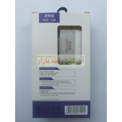 AMB Safe Power Quick Charger Boss-17