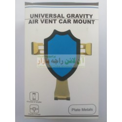 Universal Gravity Air Vent Car Holder Metal Plates