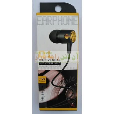 Universal Great Sound Music Earphone D-1
