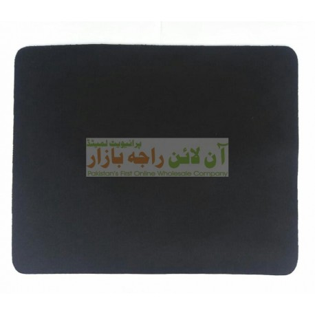 Mat Finished Fair Skin Mouse Pad