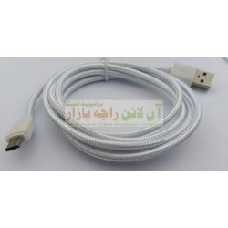 Strong & Long 1.5 Meter Cotton Core Data Cable