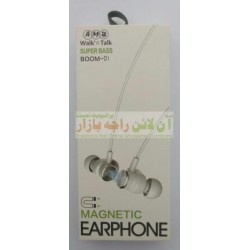 AMB Super Bass Magnetic Earphone Boom-01